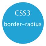 CSS3: border-radius